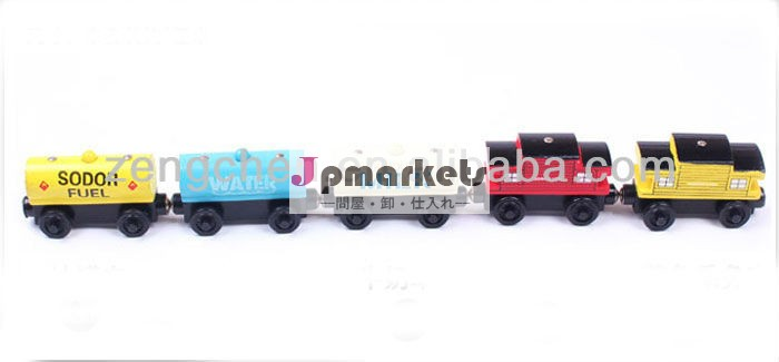 木製トーマスおもちゃ子供のための列車問屋・仕入れ・卸・卸売り