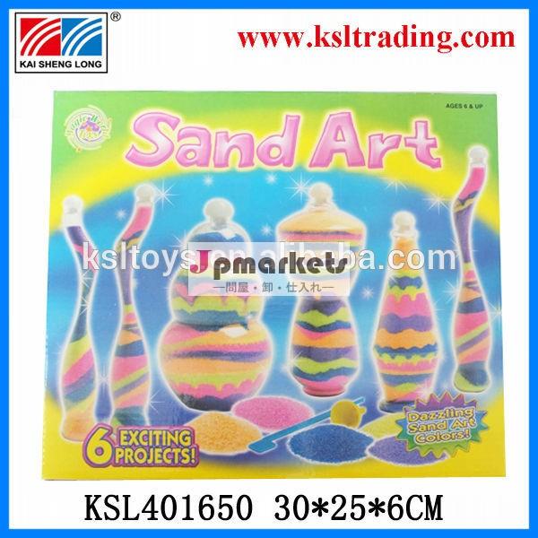 最新2015diyのカラフルな子供のおもちゃの証明書を使用して砂の芸術のボトル問屋・仕入れ・卸・卸売り