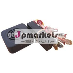 Ledフラッシュ付きサウンドモジュールgh-b006ギフトおよびおもちゃのために問屋・仕入れ・卸・卸売り