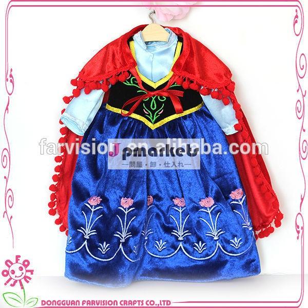 熱い販売の人形の服、 卸売18インチ人形の服問屋・仕入れ・卸・卸売り