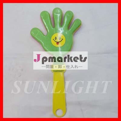 カラフルな手の拍子木昇進のギフトのためのパーティーのために問屋・仕入れ・卸・卸売り