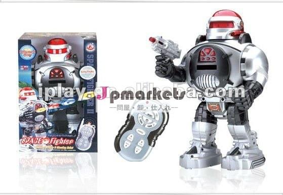 rcロボット問屋・仕入れ・卸・卸売り