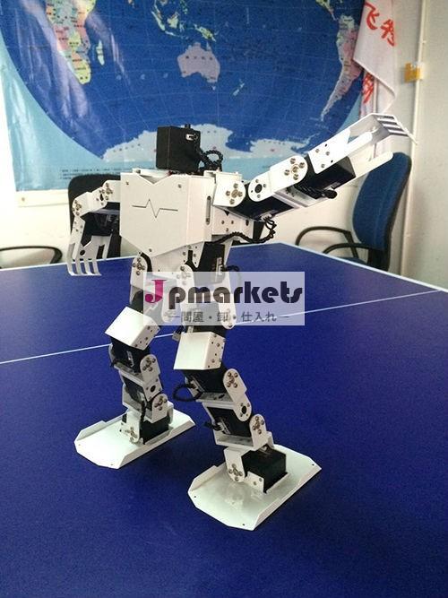 ヒューマノイドスマートロボティクス機器制御サーボサポート17DOF人型ロボット問屋・仕入れ・卸・卸売り