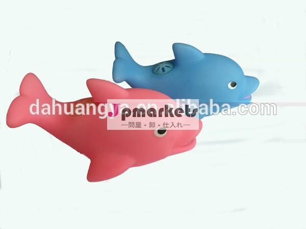 中国製カスタムイルカの風呂用のおもちゃ卸売問屋・仕入れ・卸・卸売り