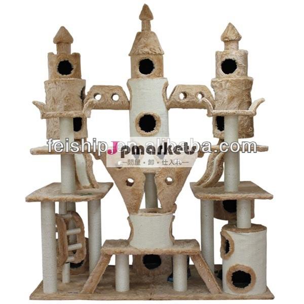 大型猫の家具の豪華な猫のクライミングタワー問屋・仕入れ・卸・卸売り
