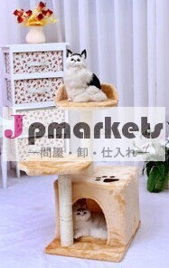 新しい2015猫の木問屋・仕入れ・卸・卸売り