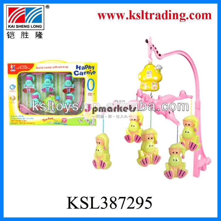 子供おもちゃ、 最大風速bedbellbedbell販売のためのおもちゃ問屋・仕入れ・卸・卸売り