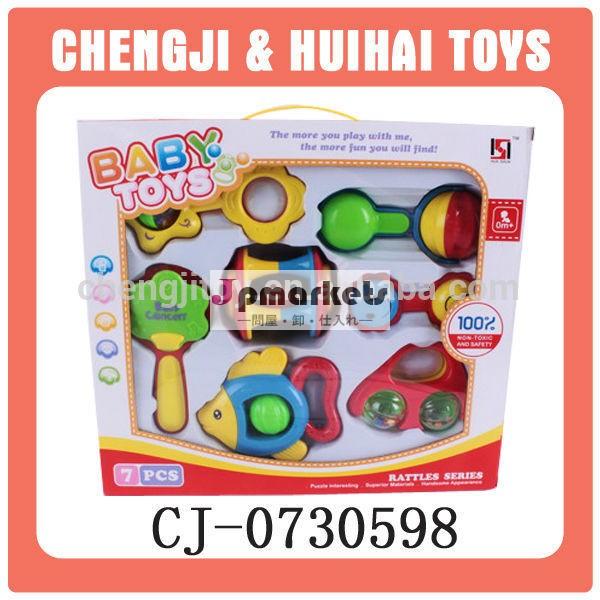 教育赤ちゃんおもちゃプラスチックハンドベル問屋・仕入れ・卸・卸売り