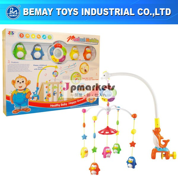 新しい! 卸売プラスチック製の赤ちゃんのガラガラ知育玩具子供のための子供のおもちゃのための251840問屋・仕入れ・卸・卸売り
