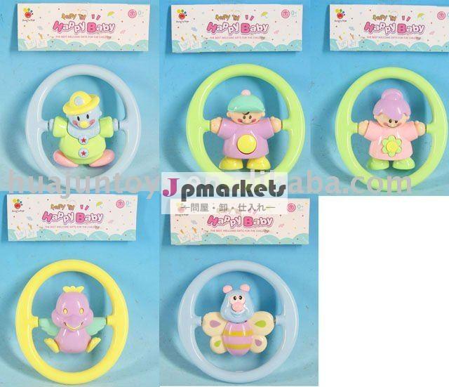 愛らしい赤ん坊のおもちゃ、 プラスチック製のオルガンyy128881セット問屋・仕入れ・卸・卸売り