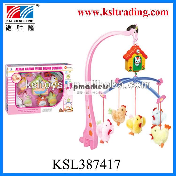 販売のためのおもちゃ子供bedbell音響流動床問屋・仕入れ・卸・卸売り