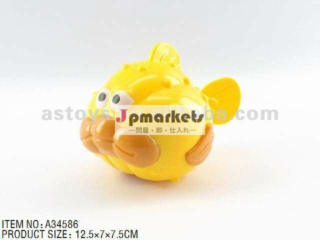 パッファーまたは小さく及びおかしいおもちゃまたはPomotionalのおもちゃを終わらせなさい問屋・仕入れ・卸・卸売り