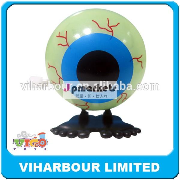 リーズナブルな価格大きなジャンプ眼球のおもちゃ、 最大風速問屋・仕入れ・卸・卸売り