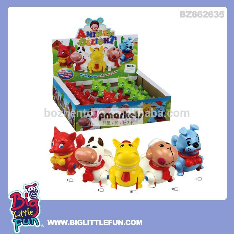 動物のおもちゃ、 最大風速、 醜いおもちゃ動物問屋・仕入れ・卸・卸売り