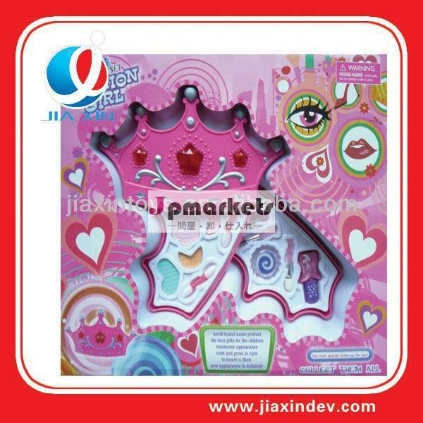 子供を作るおもちゃ、 化粧品販売のための問屋・仕入れ・卸・卸売り