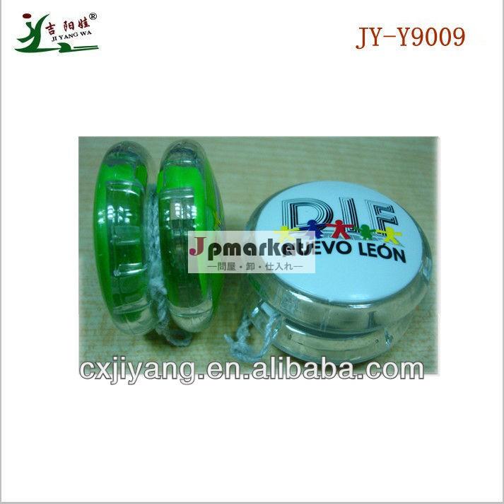 高品質psjy-y9009ヨーヨー問屋・仕入れ・卸・卸売り