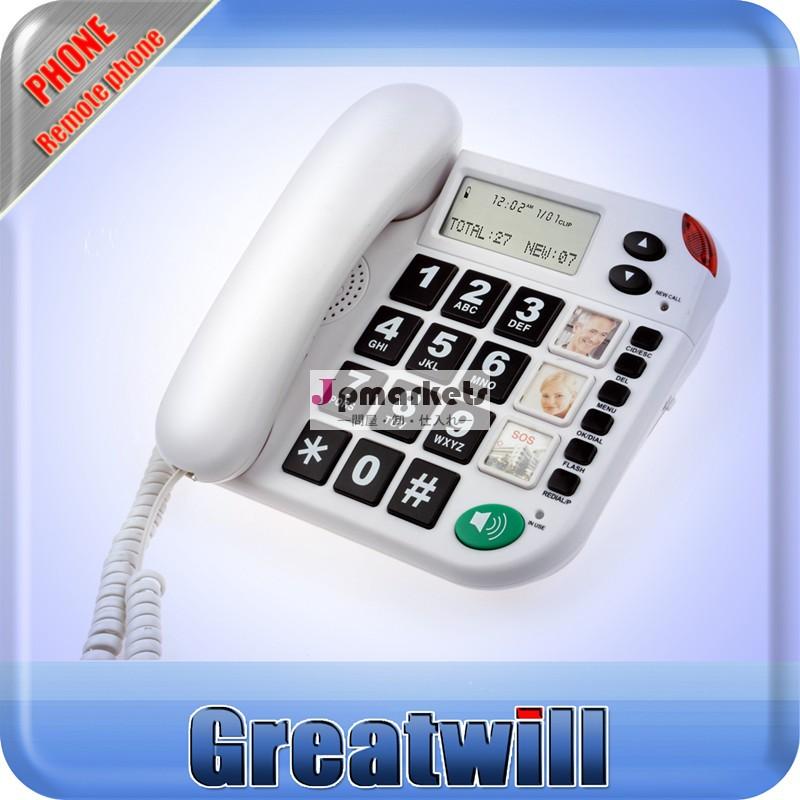 シニアgw-q601にとっては大きなボタン電話問屋・仕入れ・卸・卸売り