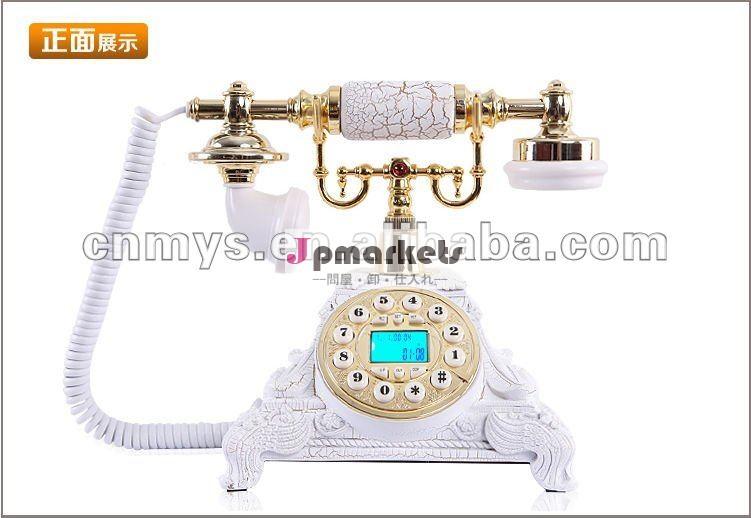 競争力のある価格のホーム装飾ms-5501bアンティーク電話問屋・仕入れ・卸・卸売り