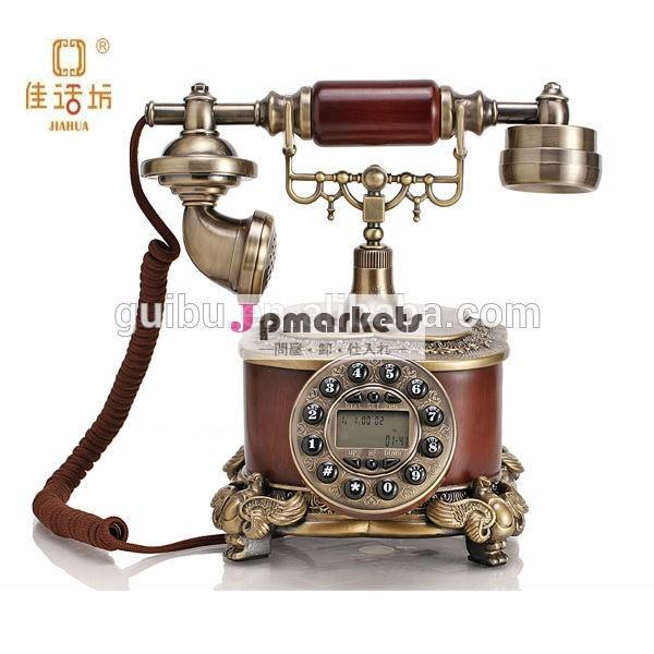レトロ屋内家庭用装飾用の受話器問屋・仕入れ・卸・卸売り