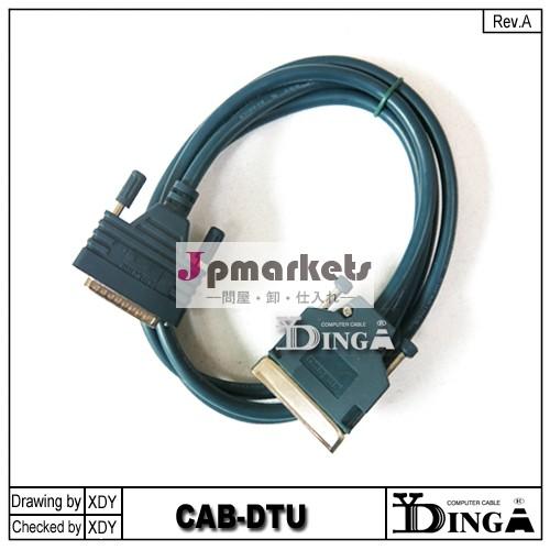 シスコ互換1.5mcab-dtucisco製品dtu2603シスコルータ用ケーブル問屋・仕入れ・卸・卸売り