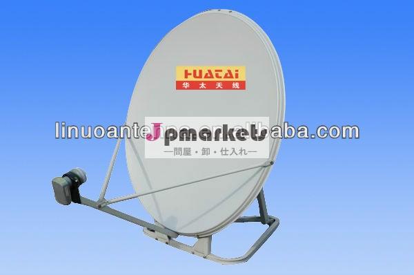 Ku- バンド75センチメートル衛星パラボラアンテナ/デジタルディッシュアンテナ問屋・仕入れ・卸・卸売り
