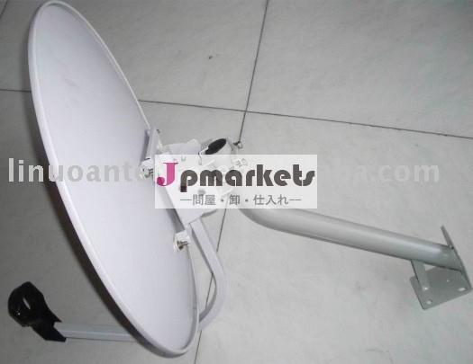 Ku- 帯80センチメートル衛星パラボラアンテナ/ポールマウントパラボラアンテナ問屋・仕入れ・卸・卸売り