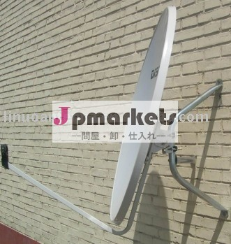 Kuバンド60cm衛生放送受信アンテナのアンテナか壁の台紙のアンテナ問屋・仕入れ・卸・卸売り