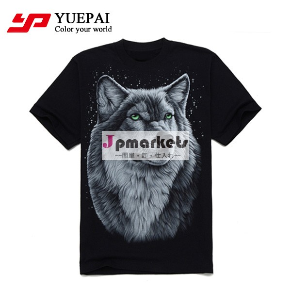 高品質のデザインを自分100ポリエステル速乾安いtシャツメーカー中国で問屋・仕入れ・卸・卸売り