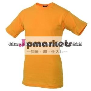 100%cuttonの男性tシャツ問屋・仕入れ・卸・卸売り