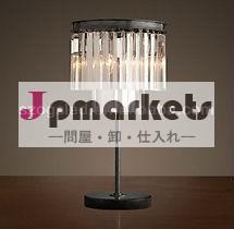 ラウンド形状k9grlassフリンジテーブルランプ問屋・仕入れ・卸・卸売り
