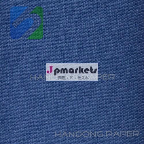 Kanakinの青い綿の結合の布の専門の空想のペーパー1.42m x100m問屋・仕入れ・卸・卸売り