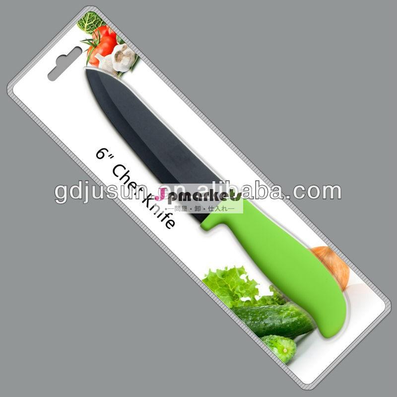 6インチセラミック着色されたナイフブレードで黒い着色されたプレス問屋・仕入れ・卸・卸売り