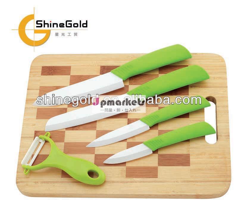 セラミックナイフセット、 セラミックナイフピーラーセット、 セラミックナイフとまな板セット問屋・仕入れ・卸・卸売り