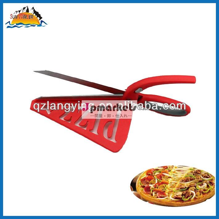 ピザはさみ、 キッチンはさみ、 ピザツール問屋・仕入れ・卸・卸売り