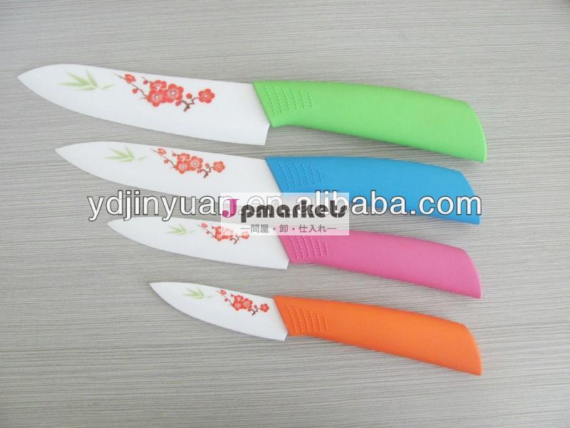 キッチンセラミックナイフは、 印刷で設定問屋・仕入れ・卸・卸売り
