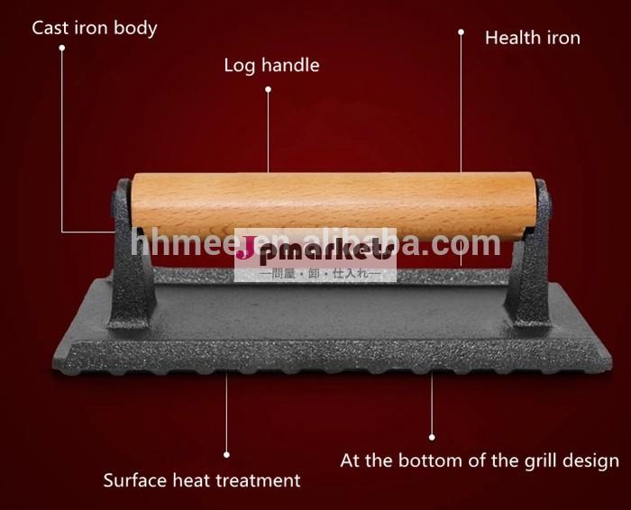 鋳鉄肉のグリルプレス、 キャリブレーション付き認証1木製ハンドル問屋・仕入れ・卸・卸売り