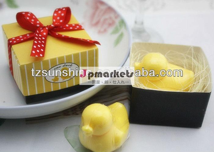 アヒルの形の石鹸黄色結婚祝いのパーティの記念品問屋・仕入れ・卸・卸売り