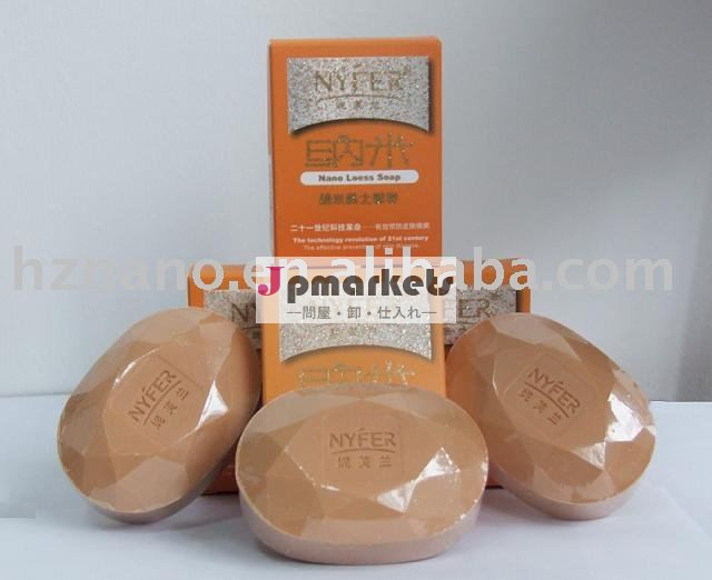 Nano Loessの石鹸(きれいにし、保湿しなさい)問屋・仕入れ・卸・卸売り