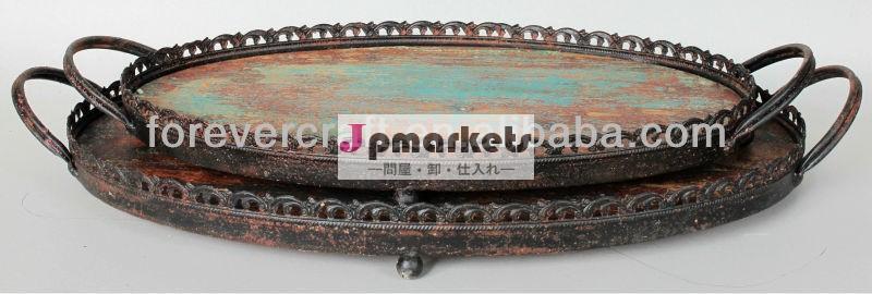 ヴィンテージ金属フレーム無垢材のトレイを提供する2トレイがセット問屋・仕入れ・卸・卸売り