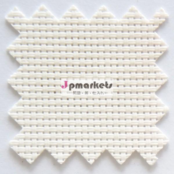 日焼け止めと白い布中国製( a- 3001) unscreenローラーブラインド用ファブリック中国製問屋・仕入れ・卸・卸売り