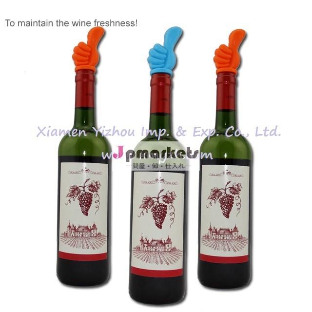 食品等級の柔軟なワイン用シリコーンゴムのストッパー、 ヴォルガ、 ウイスキー、 ジュース、 オイル問屋・仕入れ・卸・卸売り