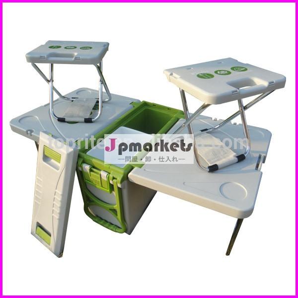 のピクニッククーラーのテーブル/ピクニッククーラーホイール付き椅子問屋・仕入れ・卸・卸売り