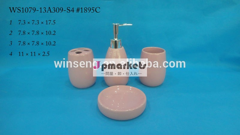 安いセラミック淡いピンクガラス張りのバスルームの販売用のセット問屋・仕入れ・卸・卸売り