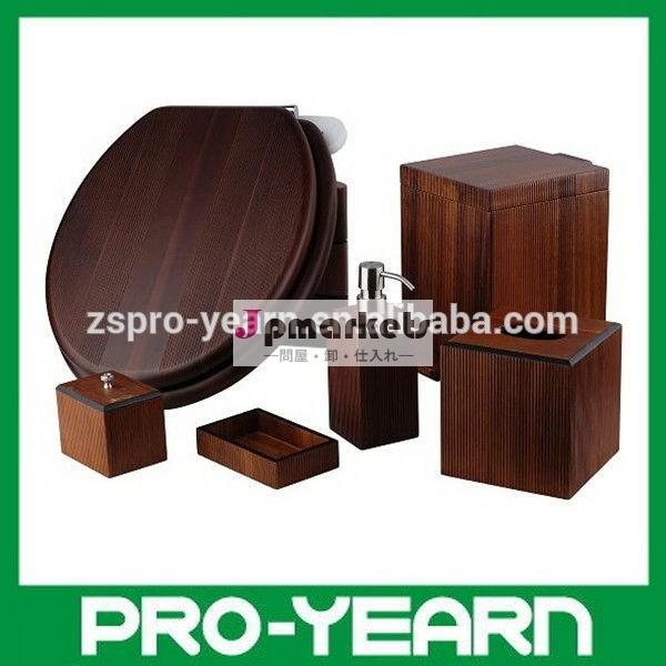 6個木製の浴室の付属品セット問屋・仕入れ・卸・卸売り