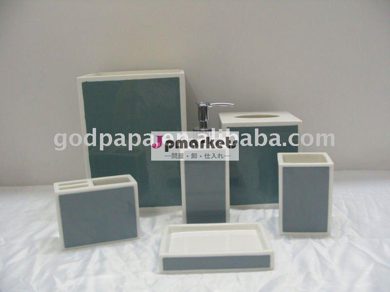 現代の青い6個polyresinのバスルームのアクセサリーセット問屋・仕入れ・卸・卸売り
