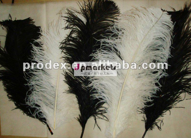 ダチョウの羽パーティの装飾のための人工ダチョウの羽問屋・仕入れ・卸・卸売り