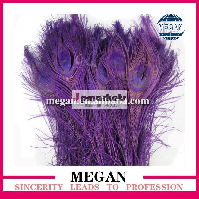 紫色の孔雀の羽安く中国製造問屋・仕入れ・卸・卸売り