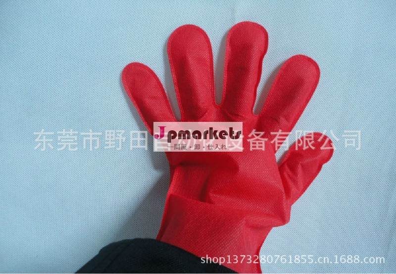 超音波自動手袋製造機問屋・仕入れ・卸・卸売り