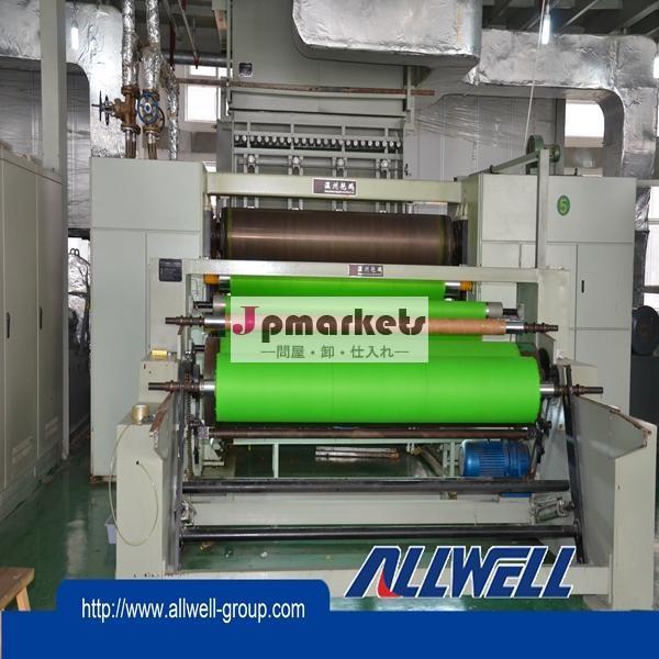 中国で製造されたppスパンボンド不織布生産ライン問屋・仕入れ・卸・卸売り