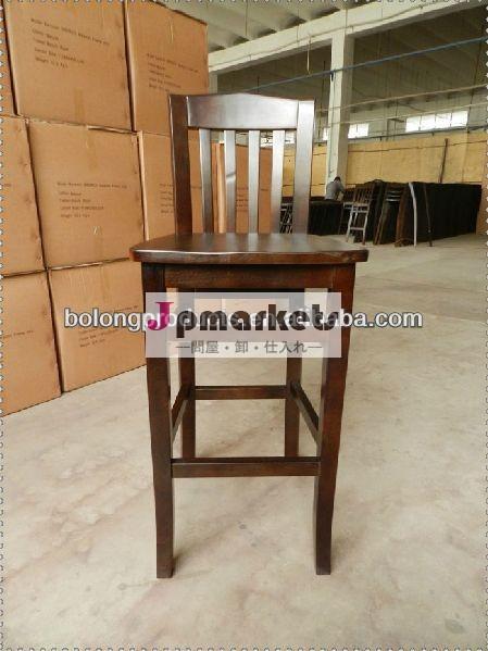 商業木製のバースツール問屋・仕入れ・卸・卸売り